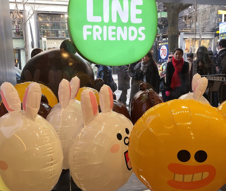 韓国 カロスキル LINE ブログ
