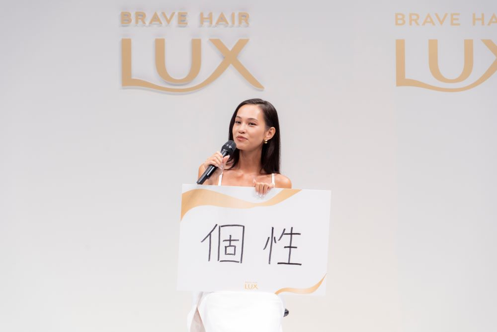 「LUX ブランドリニューアル発表会」水原希子