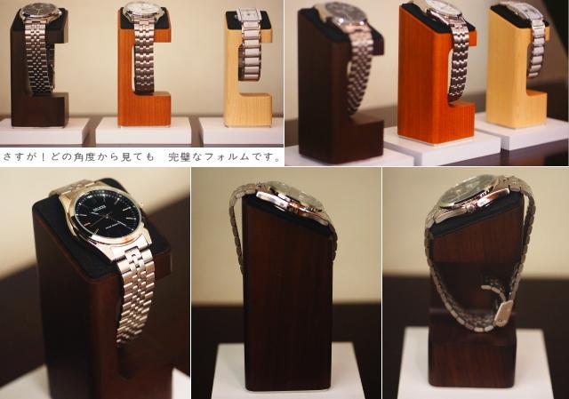 木製 時計収納 メンズ