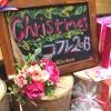 ミネラルコスメ クリスマスコフレ