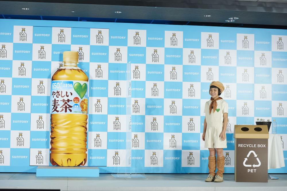 『サントリー「ボトルtoボトル」ペットボトルリサイクル取り組み発表会』 ムギちゃんと佐藤二朗さん