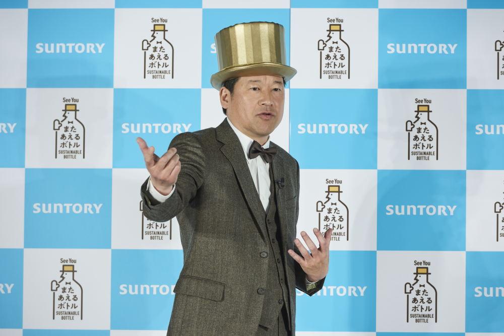『サントリー「ボトルtoボトル」ペットボトルリサイクル取り組み発表会』 佐藤二朗さん
