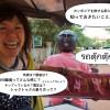 カンボジア旅行 注意点