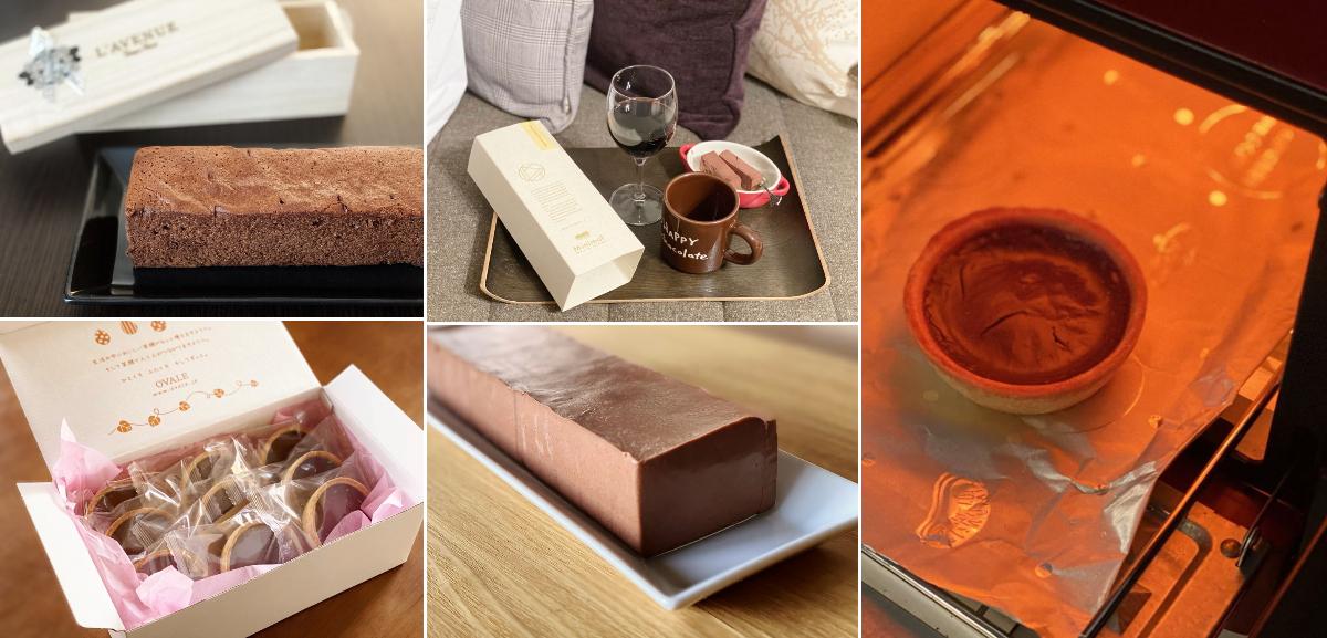 マツコの知らない世界 チョコレートケーキ