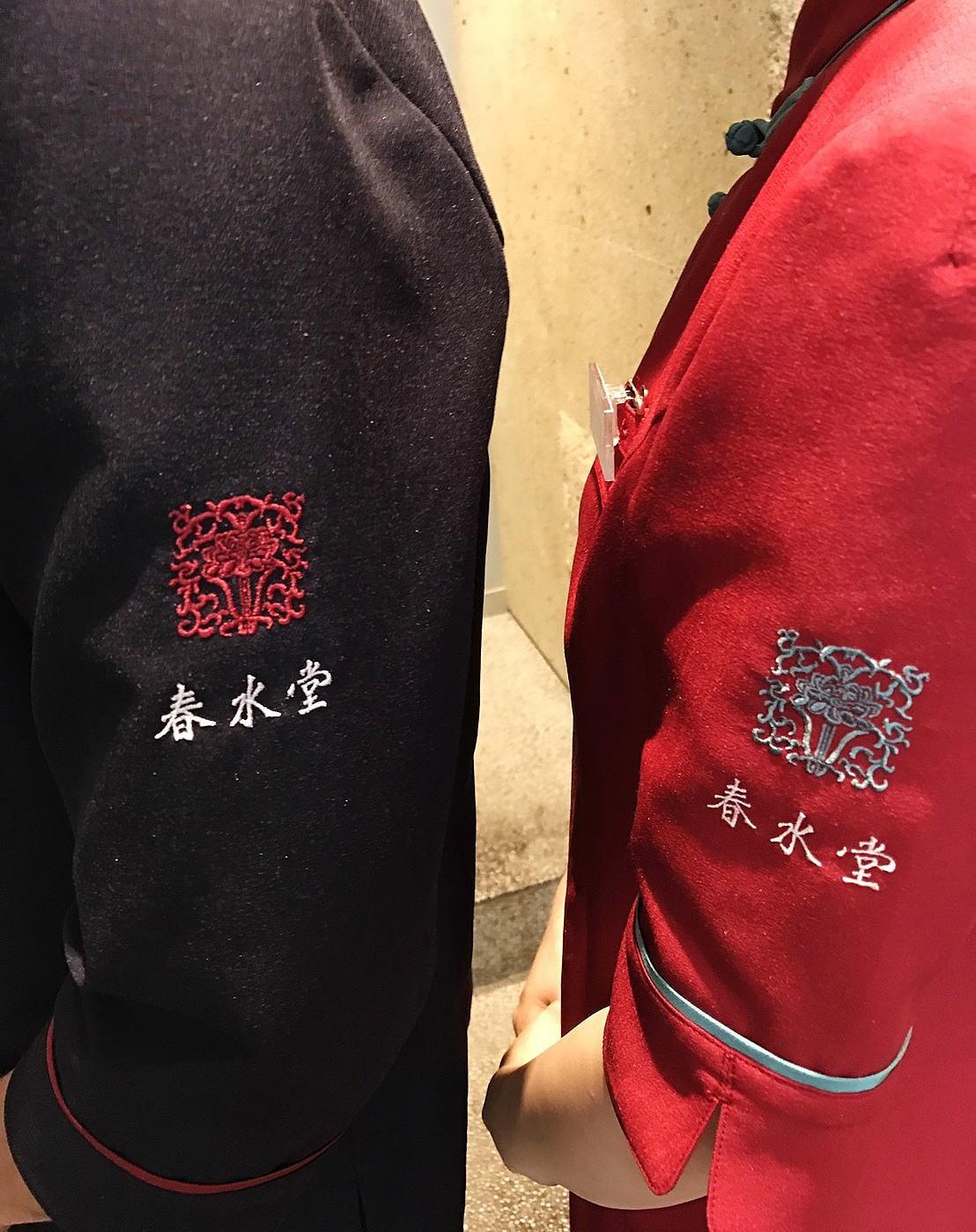 春水堂 ケイタマルヤマデザイン 制服