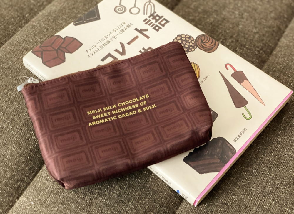 GU 明治チョコレートコラボ ポーチ