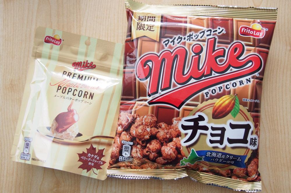 マイクポップコーン チョコ味