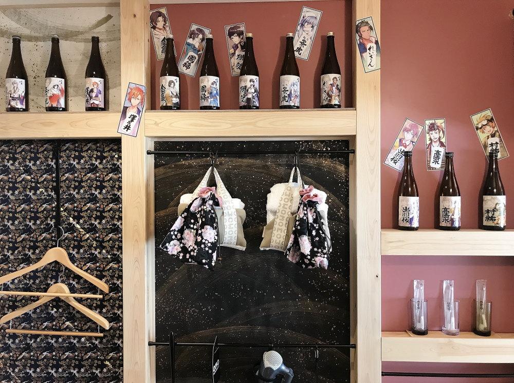 神酒ノ尊 OMO5コラボ 日本酒を飾る