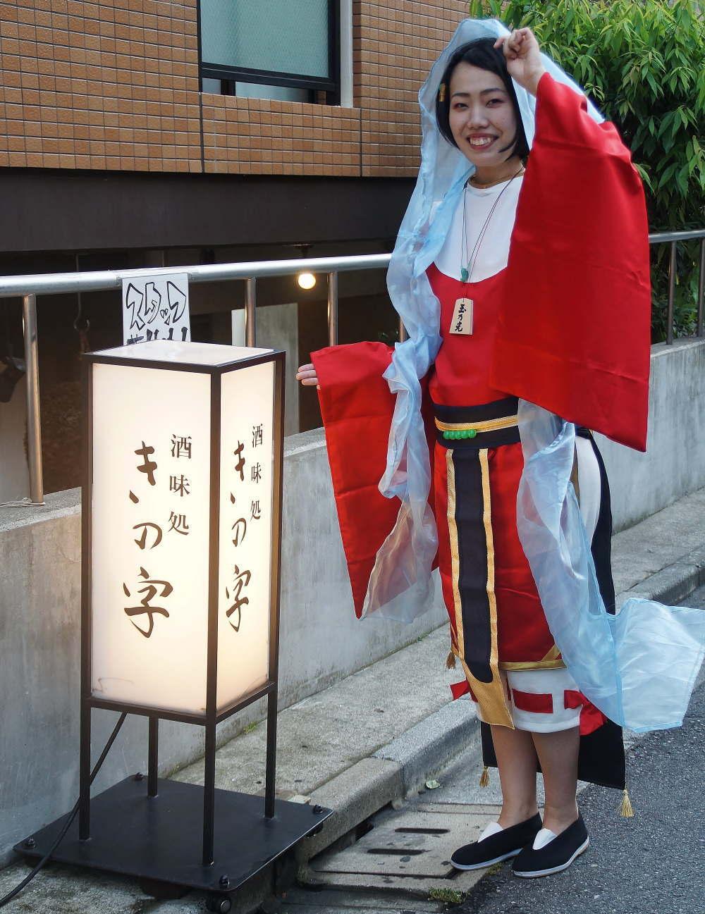 神酒ノ尊-ミキノミコト- 玉乃光のコスプレ