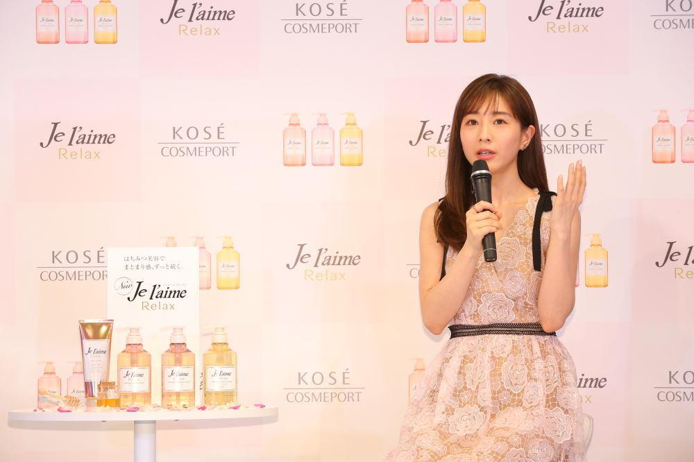 田中みな実「Je l'aime Relax 新CM発表会」