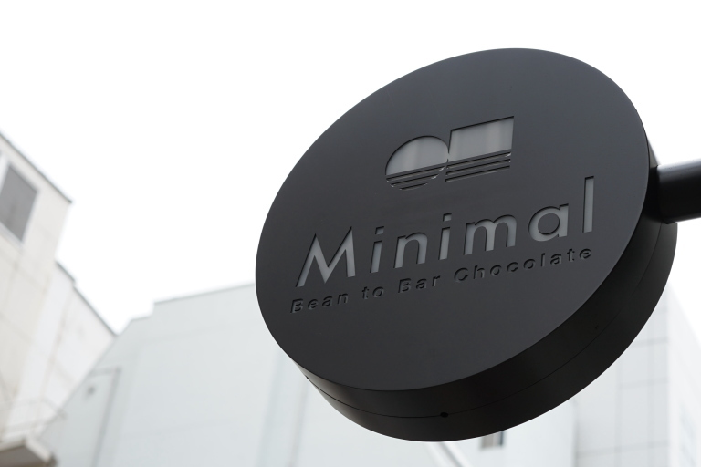 ミニマル 新宿店舗 ブログ 口コミ