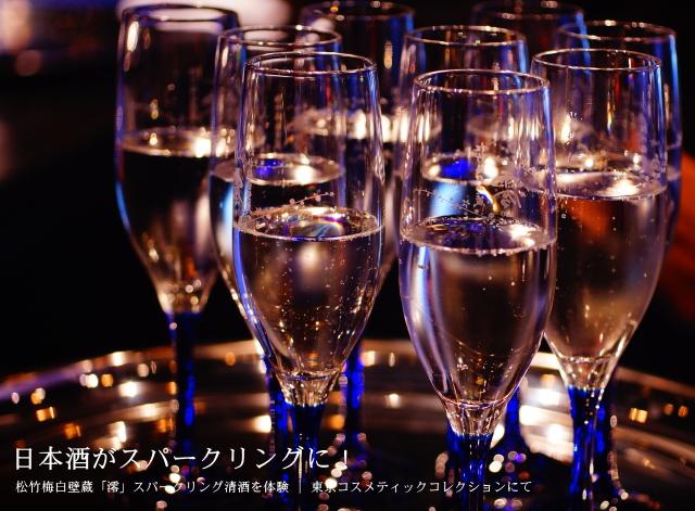 スパークリング 日本酒 清酒 美味しい おすすめ