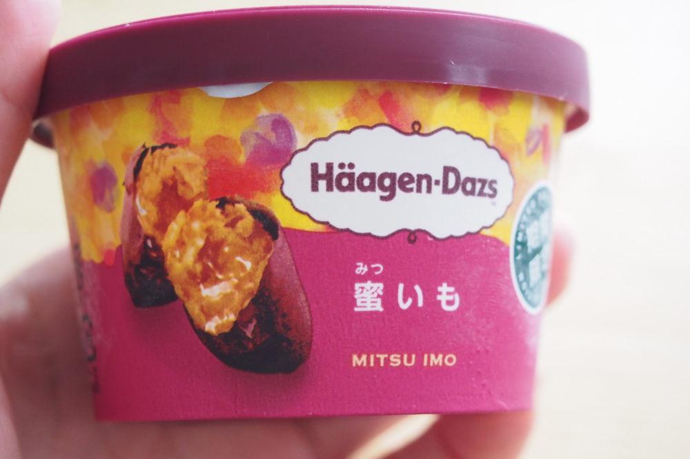 ハーゲンダッツ ミニカップ『蜜いも』 実食