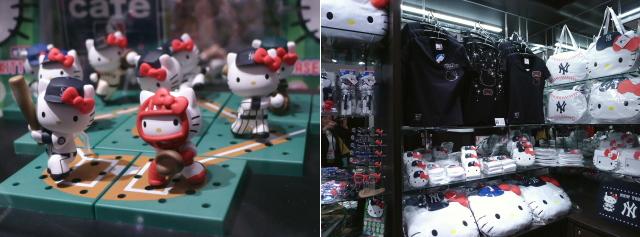 MLB café TOKYO東京ドームシティ店 キティグッズ