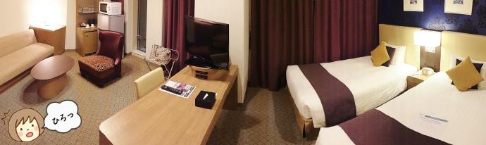 メルキュールホテル横須賀 プリビレッジルーム 写真