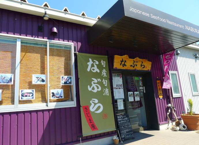 横須賀ポートマーケット なぶら 外観写真