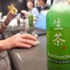 美味しいペットボトル緑茶 おすすめ