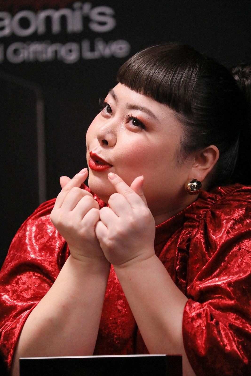 渡辺直美 シュウウエムラ
