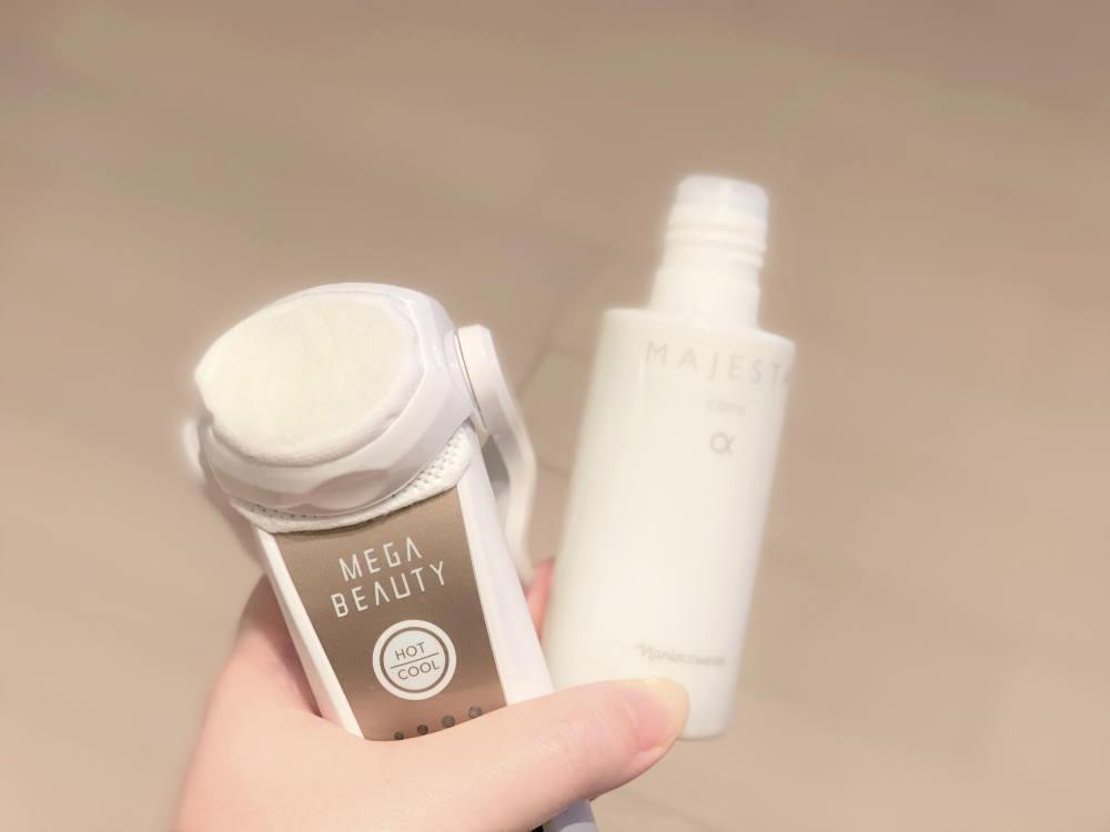美顔器「メガビューティー」 ふき取り化粧水