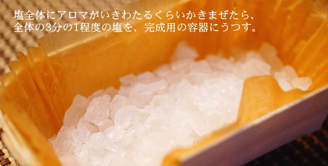 手作り入浴剤 作り方 レシピ