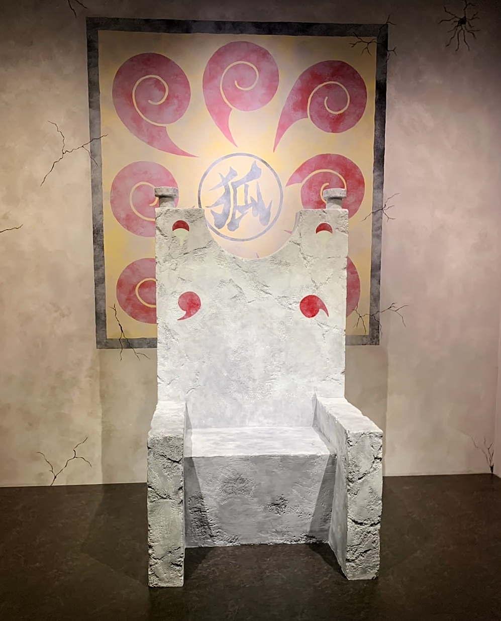 イタチ椅子