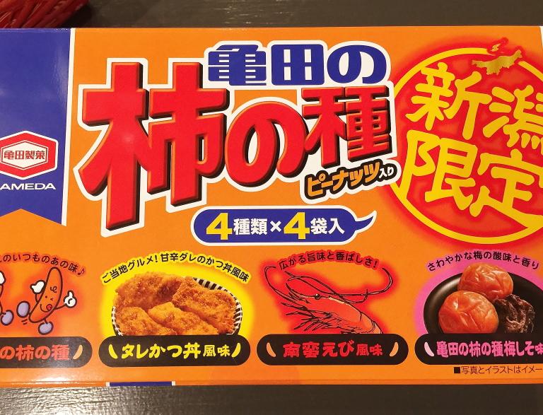 柿の種 いろんな味