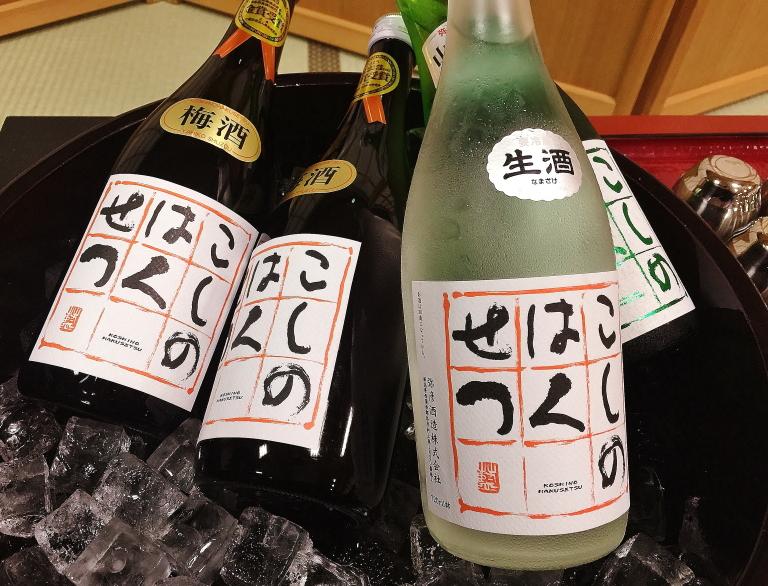 日本一の梅酒 こしのはくせつ