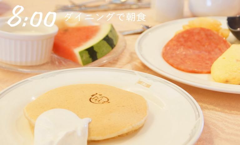 にっぽん丸 朝食 写真