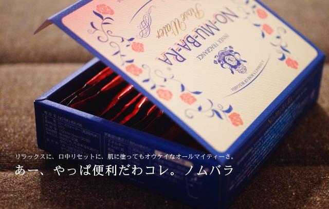 おすすめ バラ サプリメント
