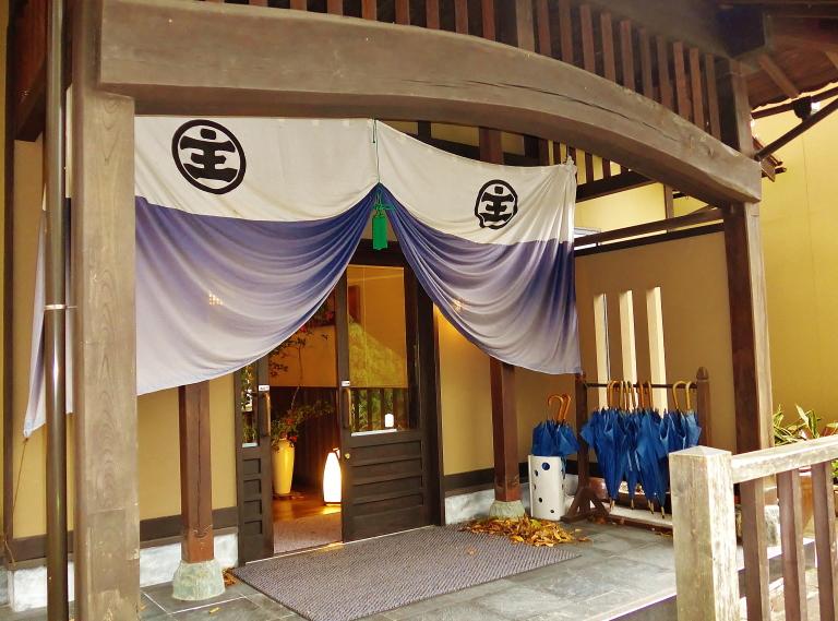 有福温泉 旅館ぬしや ブログ 口コミ
