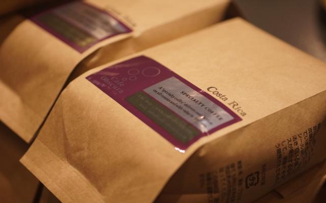 コスタリカ コーヒー豆 おすすめ