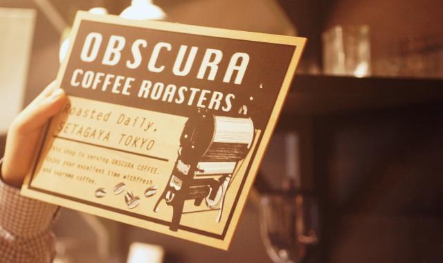 おいしいコーヒー豆 通販