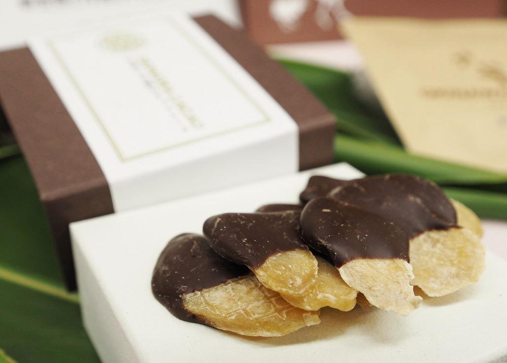 月桃と生姜のチョコレート