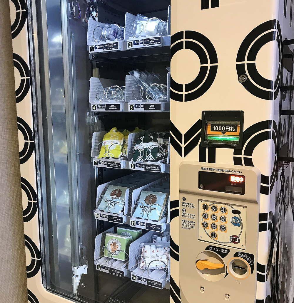 OMO5 スキンケア自販機
