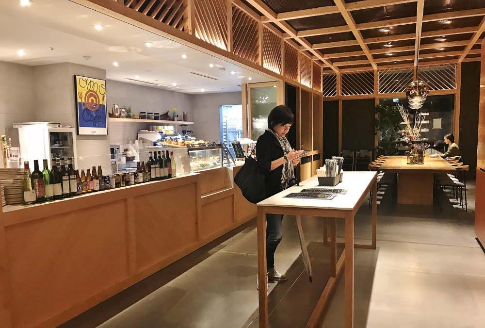 星野リゾートOMO5東京大塚 オモカフェ