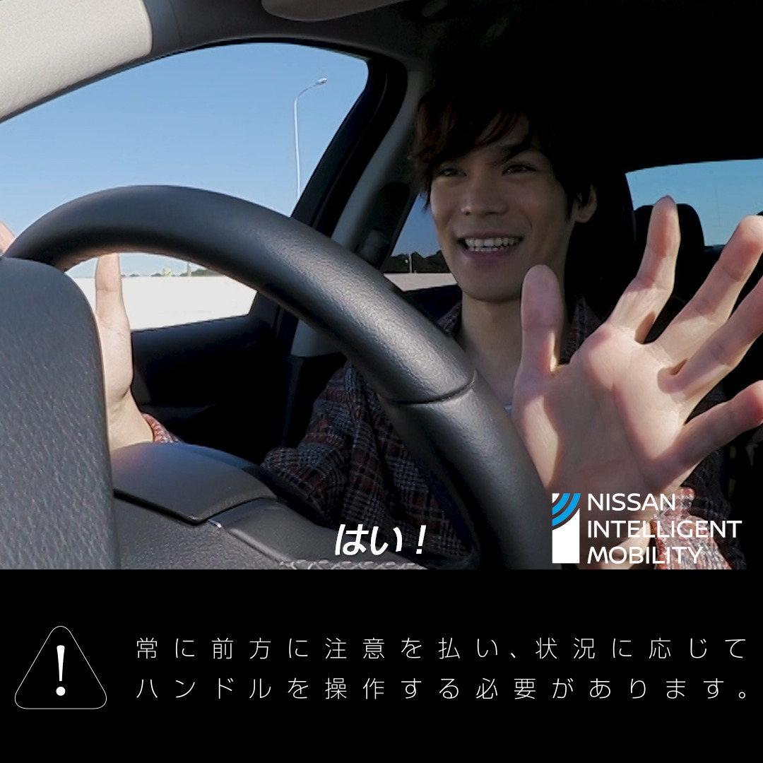 小野賢章さん 日産のPR動画に登場