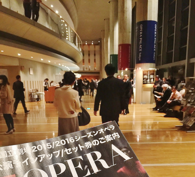 新国立劇場 オペラ