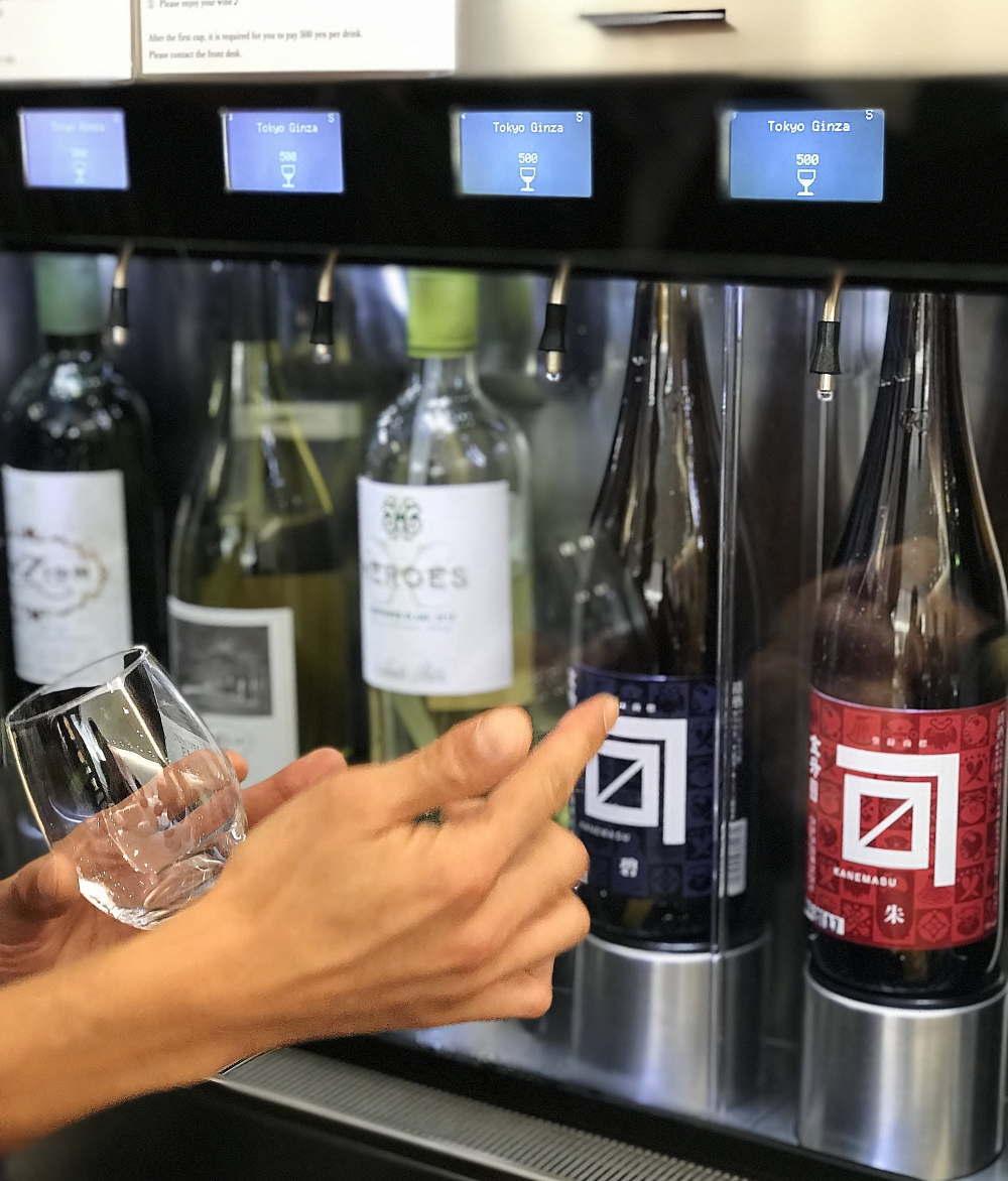 金升酒造の人気の2種「碧ラベル」と「朱ラベル」