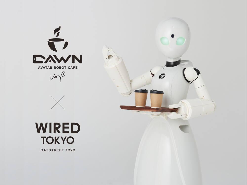 分身ロボットカフェDAWN Ver.β