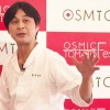 osmic-tomato10