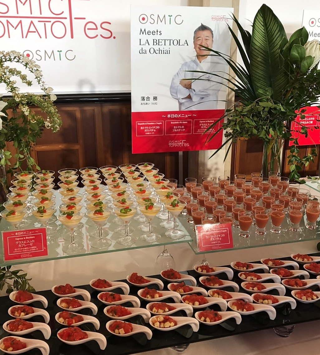 OSMIC トマトフェス