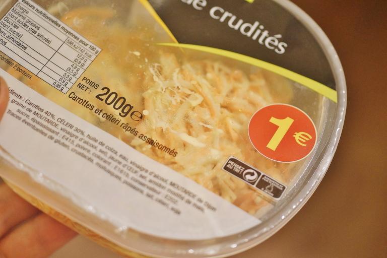 パリ スーパー カジノ おすすめ惣菜