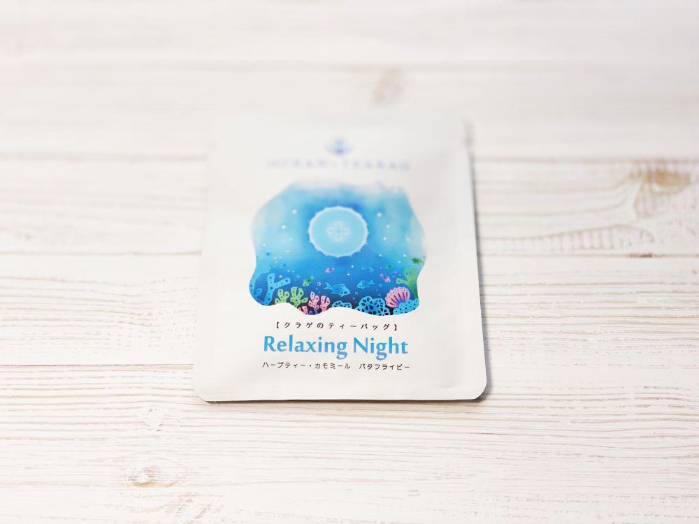 Relaxing Night クラゲのティーバッグ カモミール・バタフライピー