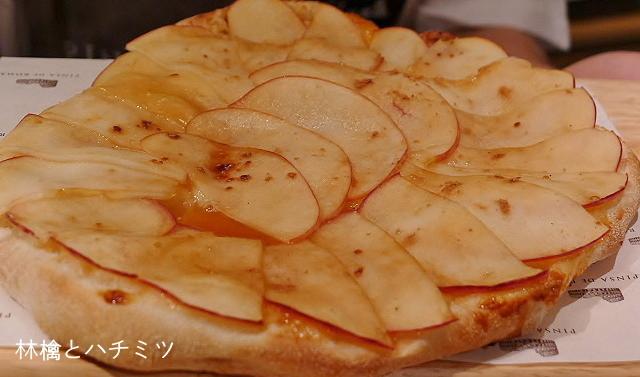 ピンサ リンゴとはちみつ