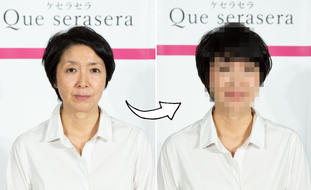 50代メイク before after