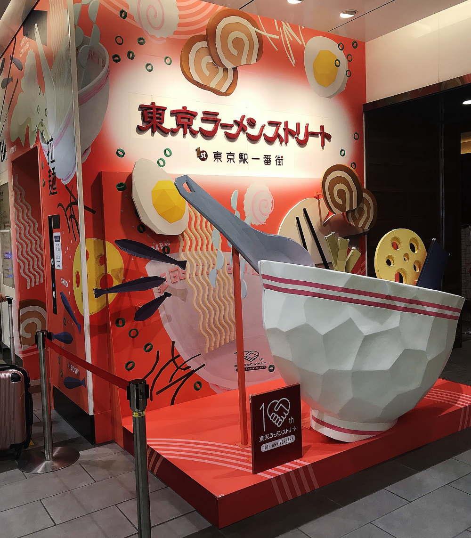 東京駅一番街「東京ラーメンストリート」