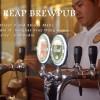 シェムリアップ初のクラフトビール