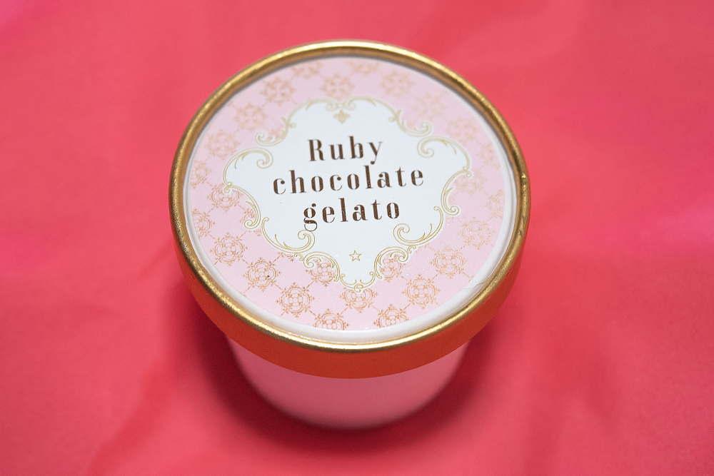 ルビーカカオのチョコジェラート パッケージ