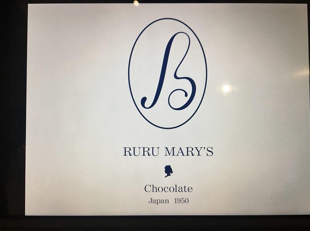 RURU MERY'S ロゴ
