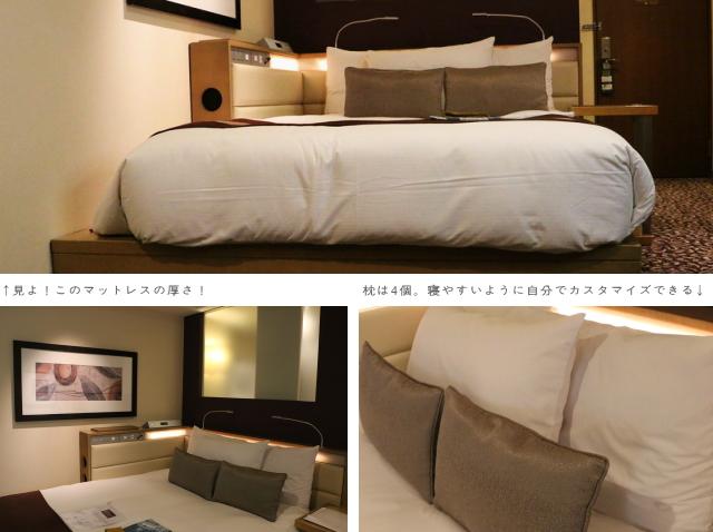 フォーラス 睡眠環境システム